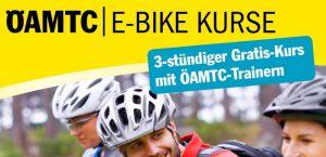 ÖAMTC E-Bike Fahrradkurs … 3.9.2020